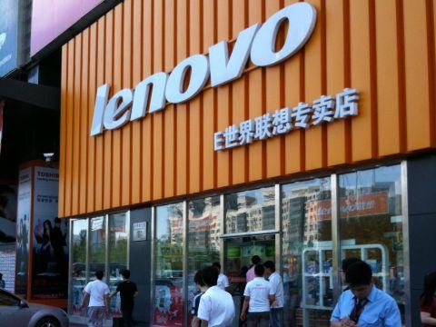 Minder omzet, maar meer winst voor Lenovo, bron: Computable.nl